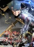 The-Story-of-a-Low-Rank-Soldier-Becoming-a-Monarch-Manhwa-193×278